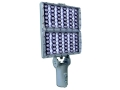 72w Power Led Sokak Armatürü