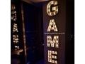 GAME aplik