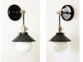 Modern Black Sconce Wall Light