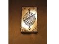 Kare Osmanlı İşlemeli Aplik